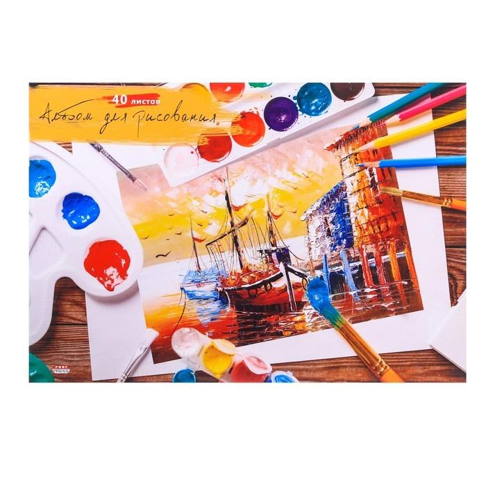 Альбом для рисования А4, 40 листов на скрепке «Красочная картина», обложка мелованный картон