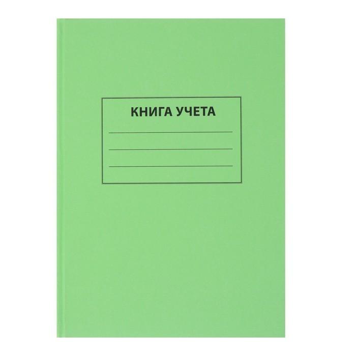 Книга учета 144 листа, линейка, обложка твёрдая, зелёная, блок офсетный