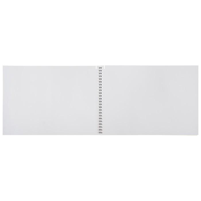 Альбом для рисования А4, 20 листов, на гребне, Erich Krause ArtBerry «Попугай»