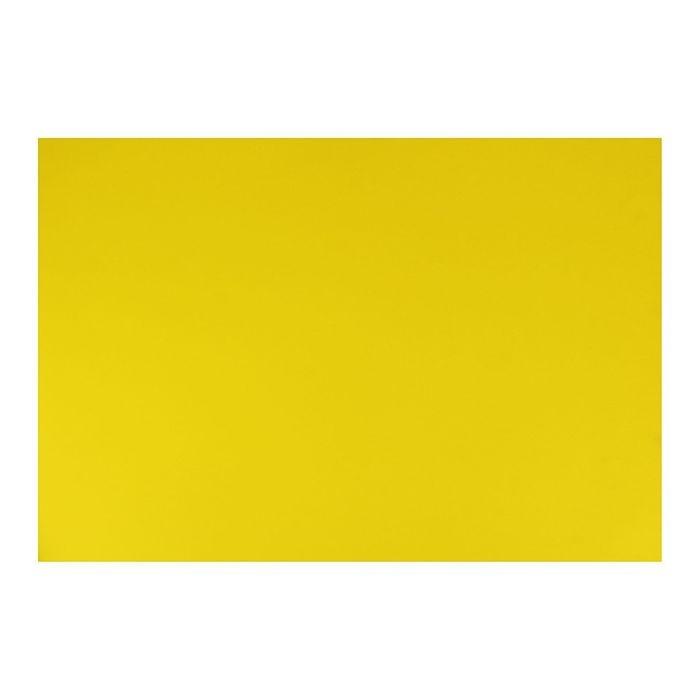Картон цветной текстурный, 700 х 500 мм, Sadipal Fabriano Elle Erre, 220 г/м, GIALLO