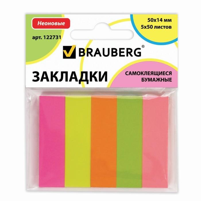 Закладки с липким краем 50 х 14 мм, 5 цветов по 50 листов, BRAUBERG, бумажные, неоновые