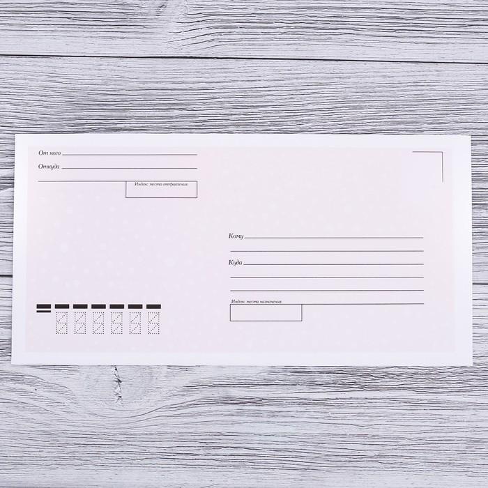 Конверт почтовый «Горошек» E65 110 ? 220 мм