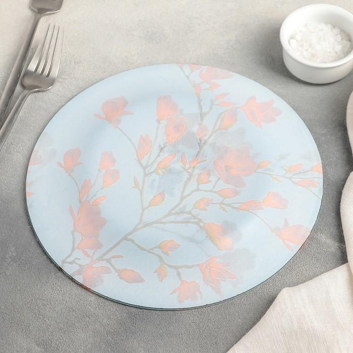 Тарелка обеденная 23 см