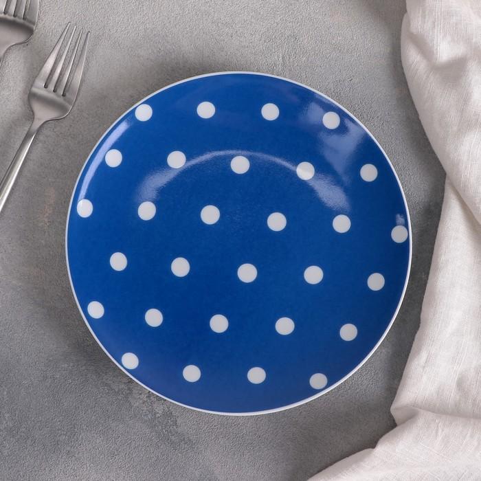 Тарелка 20 см мелкая