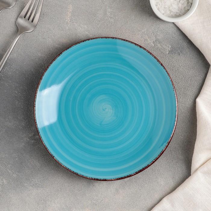 Тарелка мелкая «Яркое утро», d=19 см