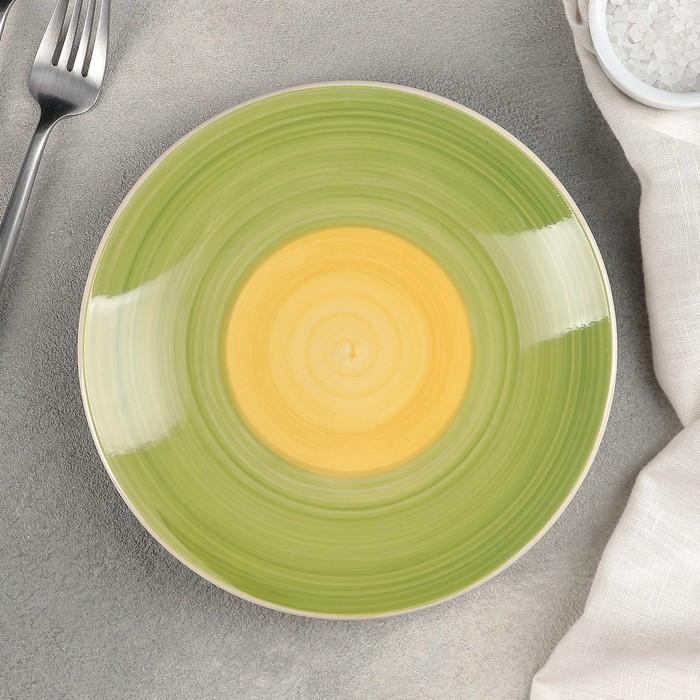 Тарелка мелкая «Зелёный луг», d=19 см