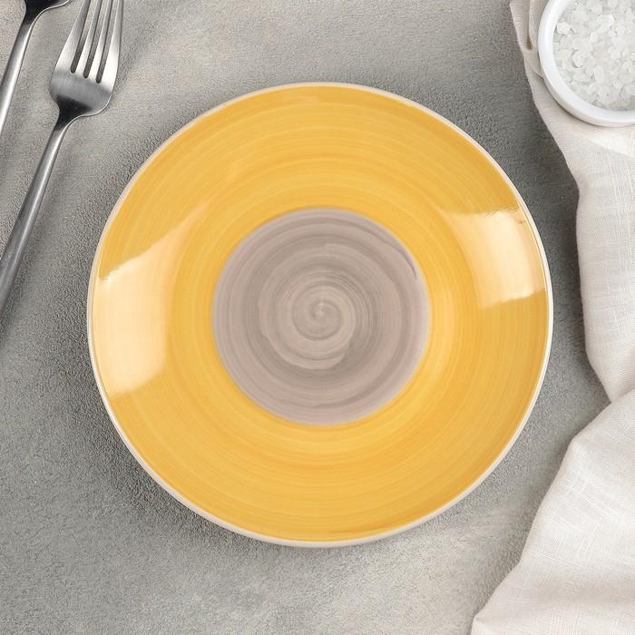 Тарелка мелкая «Солнечное утро», d=19 см
