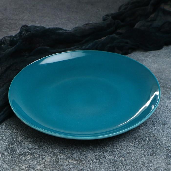 Тарелка Siesta, 25 см, бирюза 1 сорт