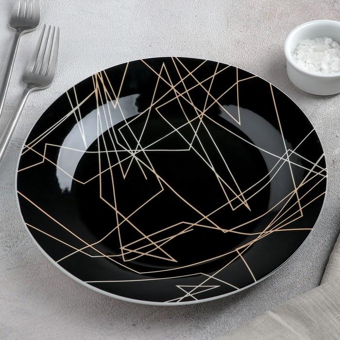 Тарелка обеденная «Кассиопея», 24 см, цвет чёрный