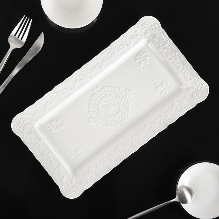 Блюдо сервировочное