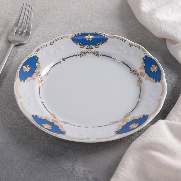Тарелка 17,5 см мелкая