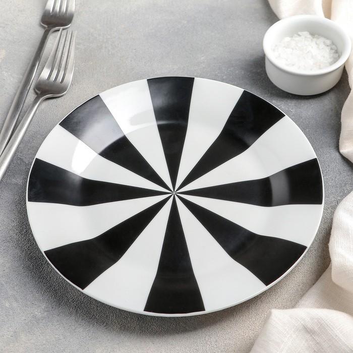 Тарелка 20 см