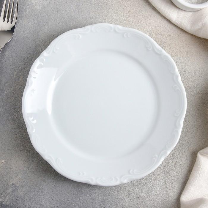 Тарелка плоская 19 см, цвет белый
