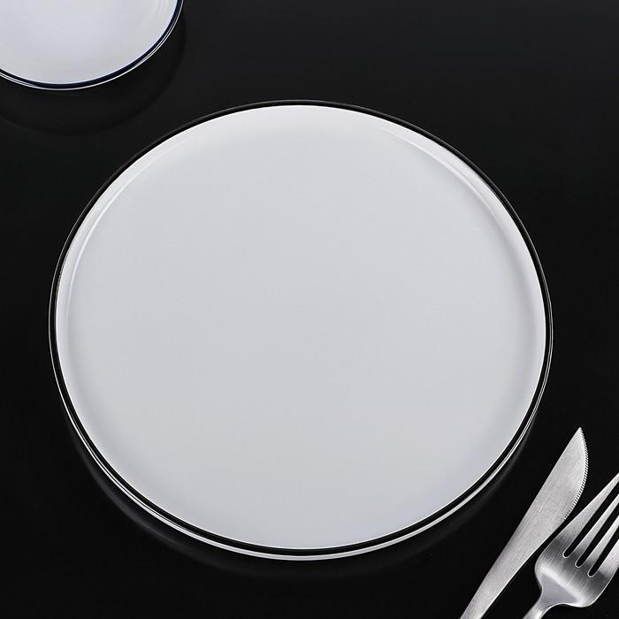Блюдо для подачи «Фронтьер», 20?1,5 см, цвет белый