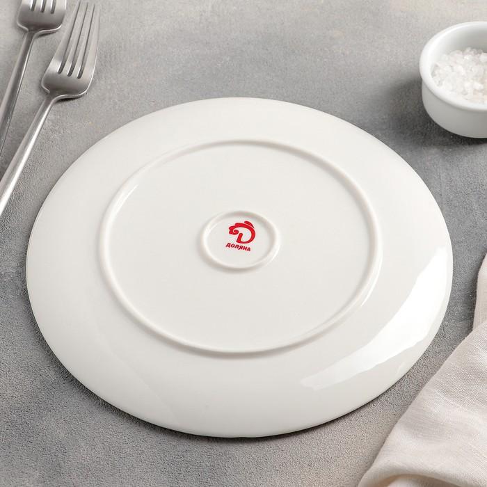 Тарелка обеденная «Лэйн», 22 см, цвет белый