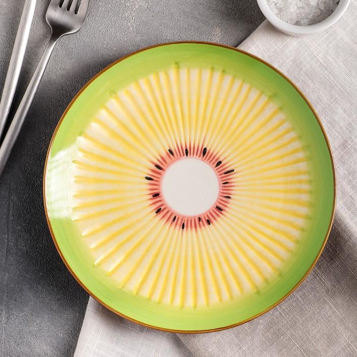Тарелка «Киви», 20?2 см, цвет жёлтый/зелёный