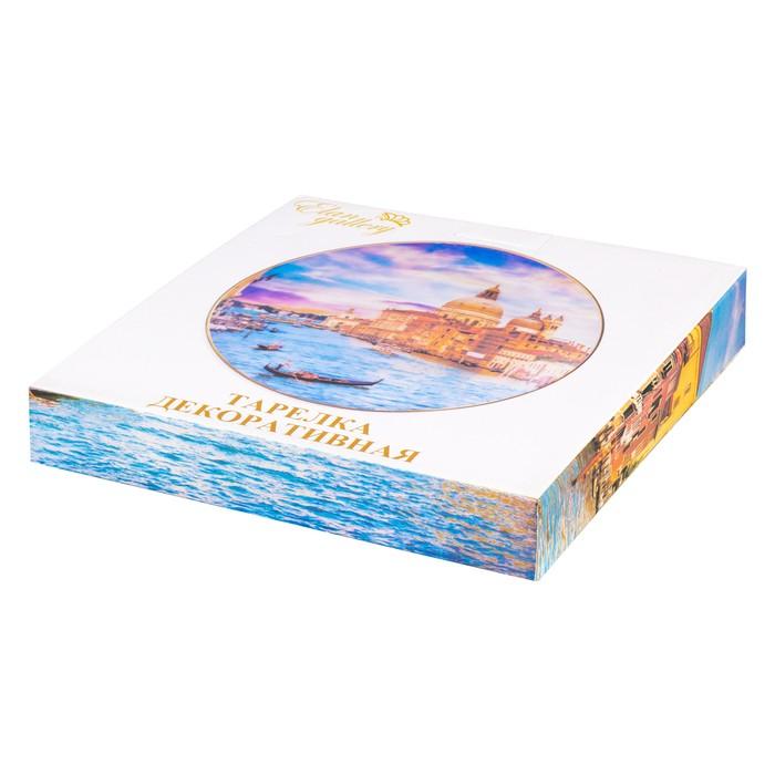 Тарелка декоративная «Венеция» круг, крючок, подставка, d=20 см