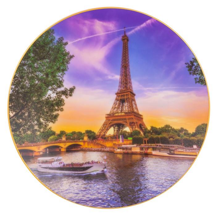Тарелка декоративная «Эйфелева башня» круг, крючок, подставка, d=20 см