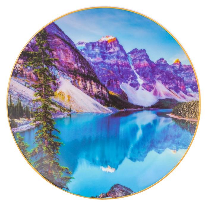 Тарелка декоративная «Река и горы» круг, крючок, подставка, d=20 см