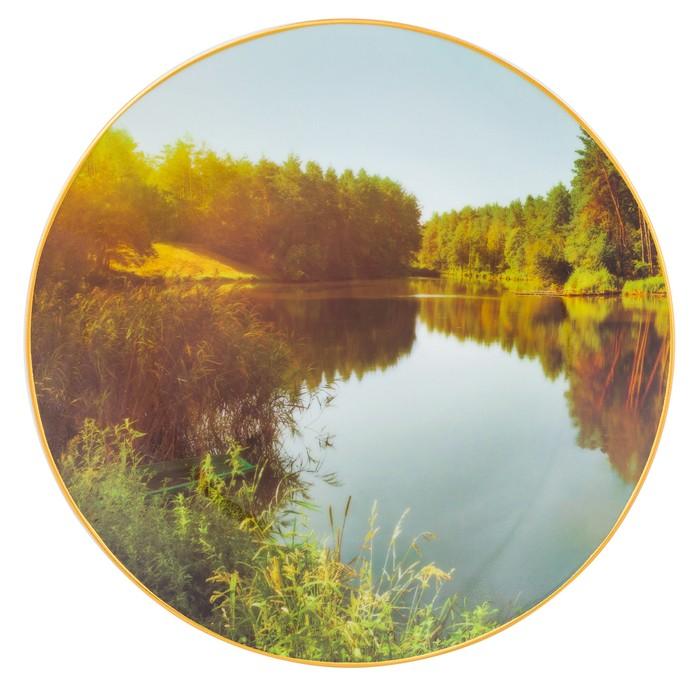 Тарелка декоративная «Река и природа» круг, крючок, подставка, d=20 см