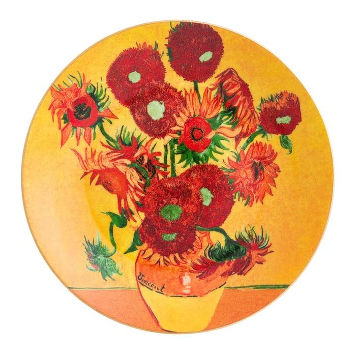 Тарелка декоративная «Подсолнухи» круг, крючок, подставка, d=20 см