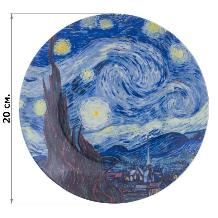 Тарелка декоративная «Звездная ночь» круг, крючок, подставка, d=20 см