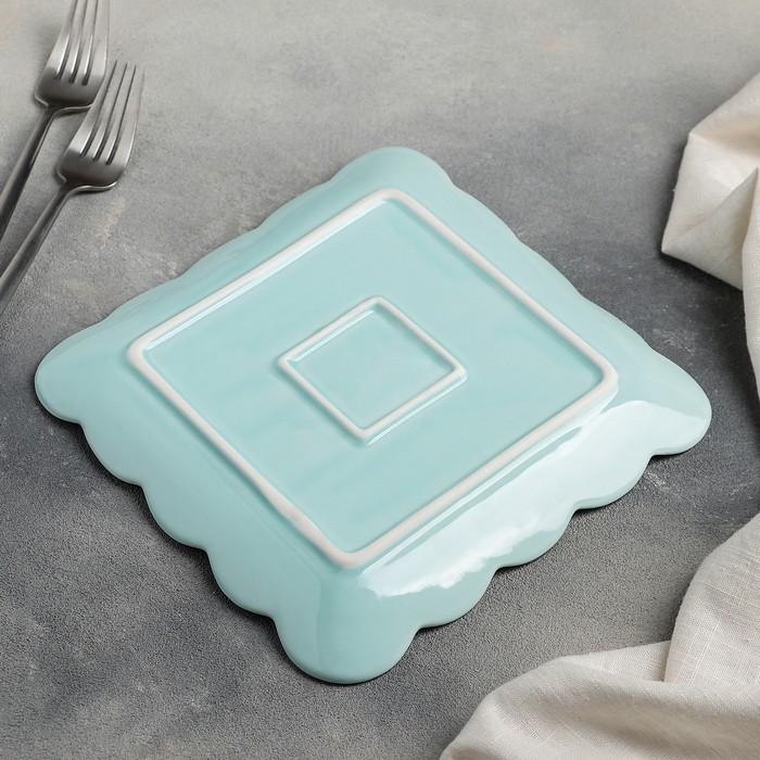 Тарелка квадратная «Сьюзен», 20,5?20,5 см, цвет голубой
