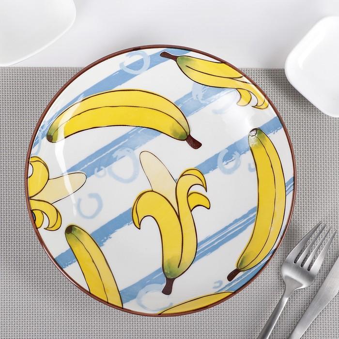 Тарелка «Бананы», 20,5?4 см, цвет белый/жёлтый