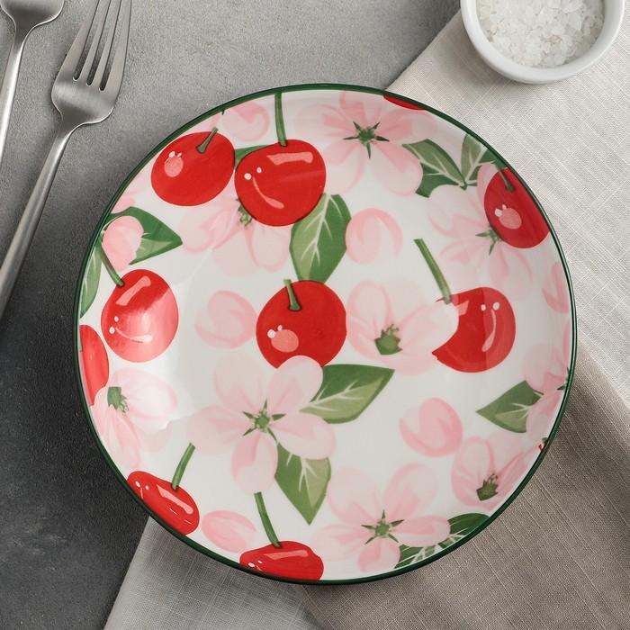 Тарелка «Вишенки», 20,5?4 см, цвет розовый/красный