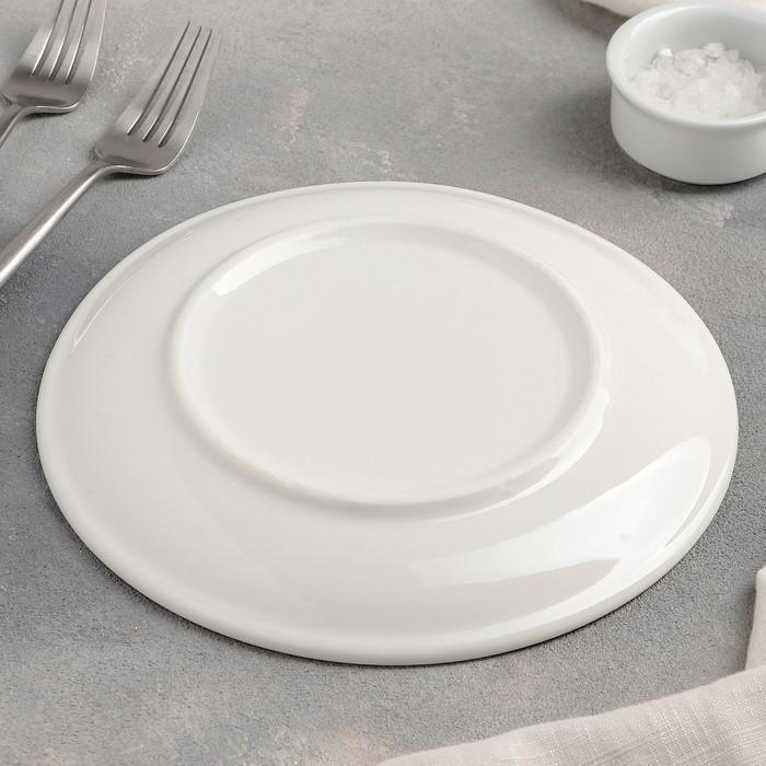 Тарелка десертная «Дали», 20 см