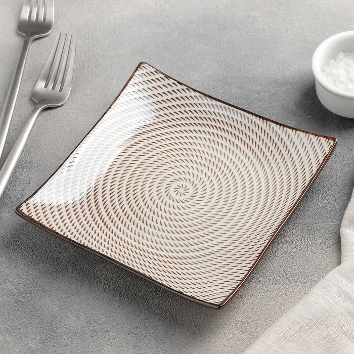 Тарелка сервировочная «Виньетка», 15,5?2,5 см