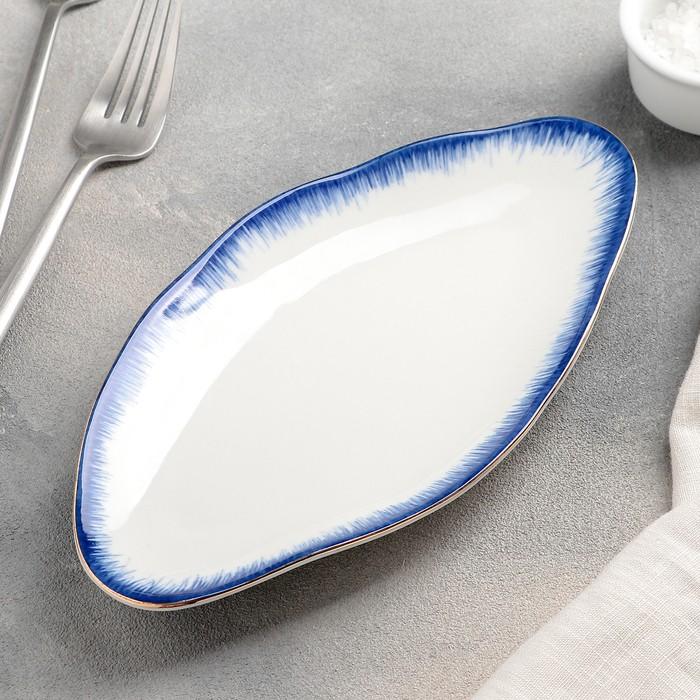 Блюдо овальное «Медуза», 23?12?2 см, цвет синий/белый