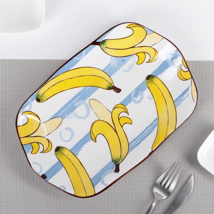 Блюдо прямоугольное «Бананы», 26,5?17,5?3 см