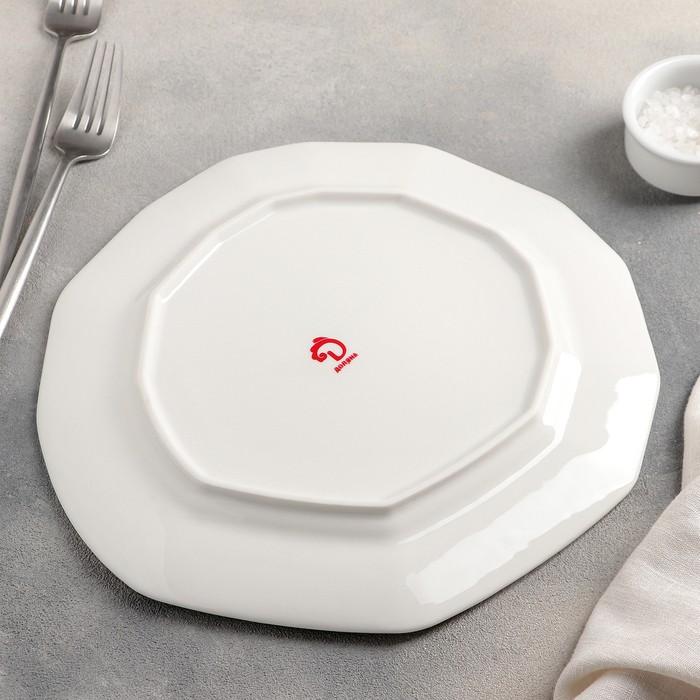Тарелка обеденная «Пиаф», 27,5 см, цвет белый