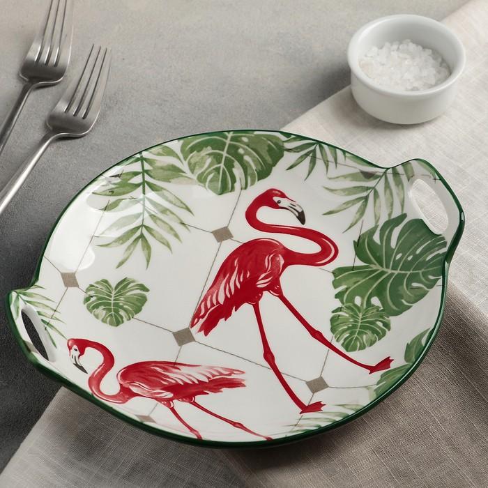 Блюдо круглое «Фламинго», 24?21?3 см