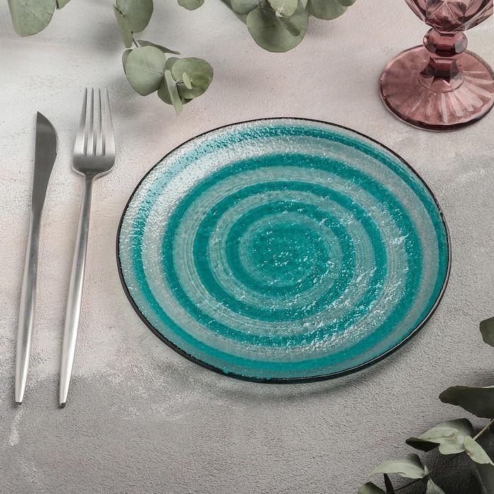 Тарелка десертная «Карамель», 20 см, цвет синий