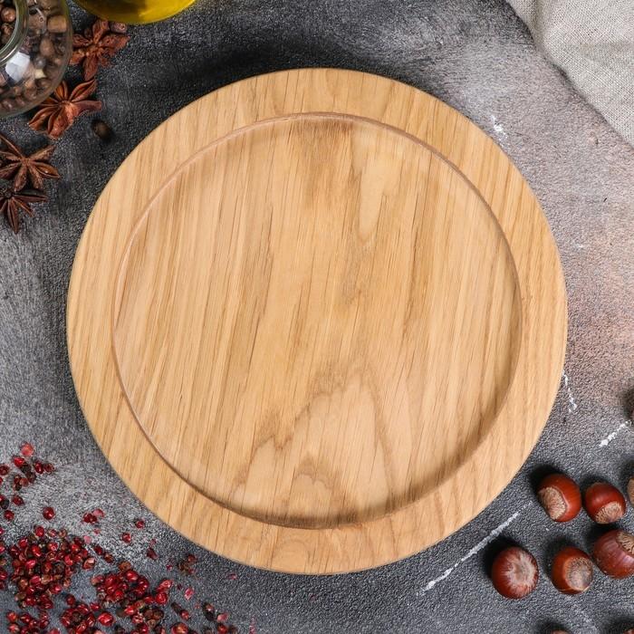 Тарелка обеденная, массив дуба, 20 см
