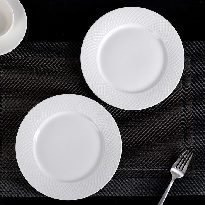 Набор тарелок десертных 20 см