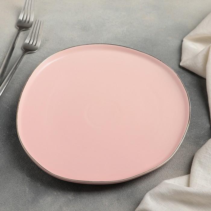 Тарелка «Нюд», 26 см, цвет розовый