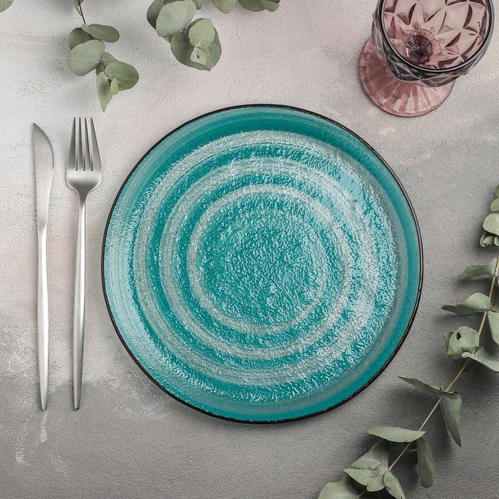 Тарелка обеденная «Карамель», 25 см, цвет синий