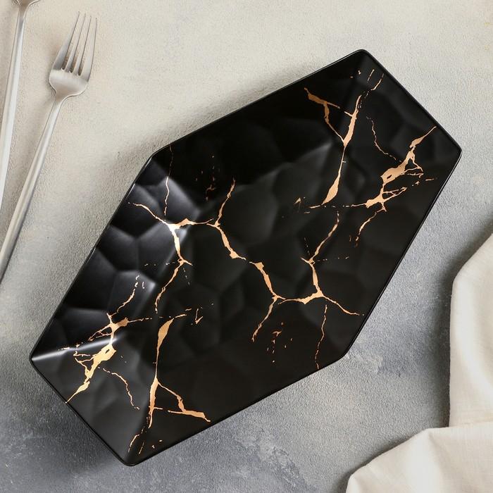 Блюдо «Марбл», 31?18,5?3 см, цвет чёрный