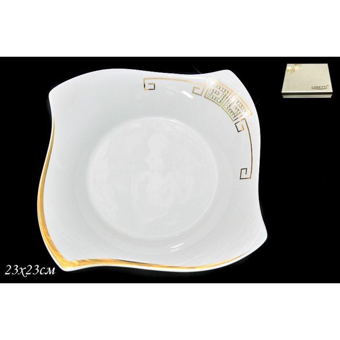 Глубокая тарелка Givanchi Gold, d=23 см, в подарочной упаковке