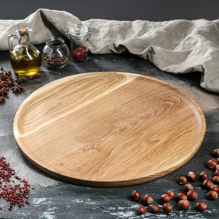 Тарелка с прямым бортиком, массив дуба, 40 см