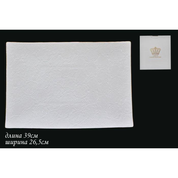 Блюдо «Белая Роза», в подарочной упаковке