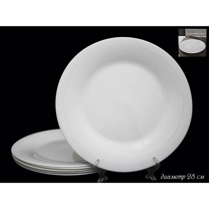 Набор White, 6 тарелок, в подарочной упаковке