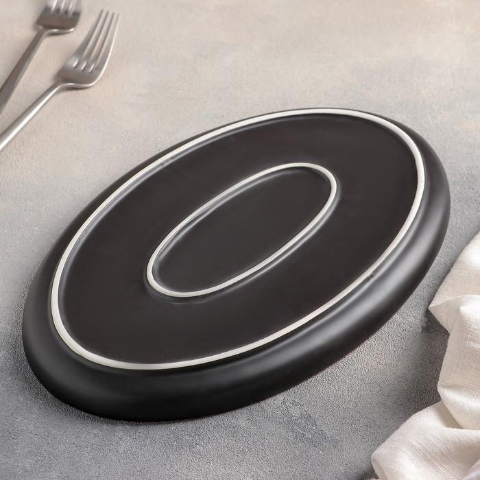Тарелка для подачи «Black Gold», 29?19?2,5 см, цвет чёрный/золотой