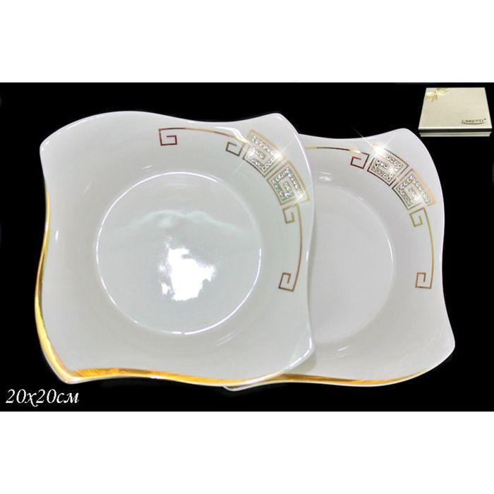 Набор из 2 глубоких тарелок Givanchi Gold, d=20 см, в подарочной упаковке