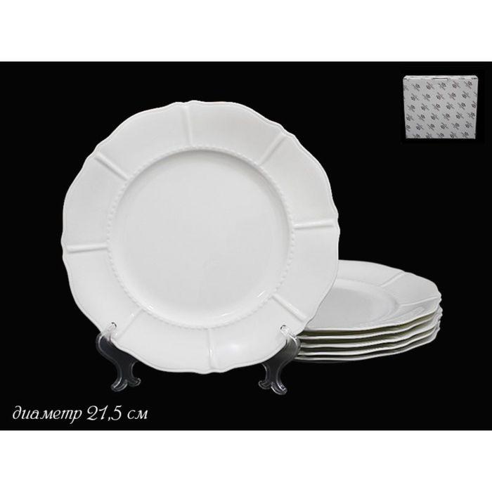 Набор из 6 тарелок Izobell, d=21,5 см, в подарочной упаковке