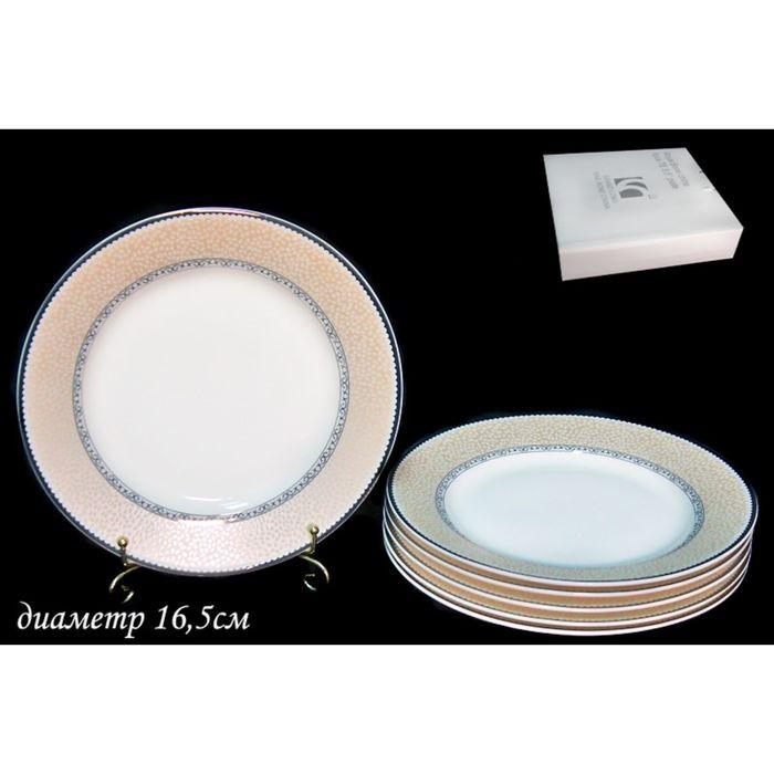 Набор «Жемчужина», 6 тарелок, в подарочной упаковке