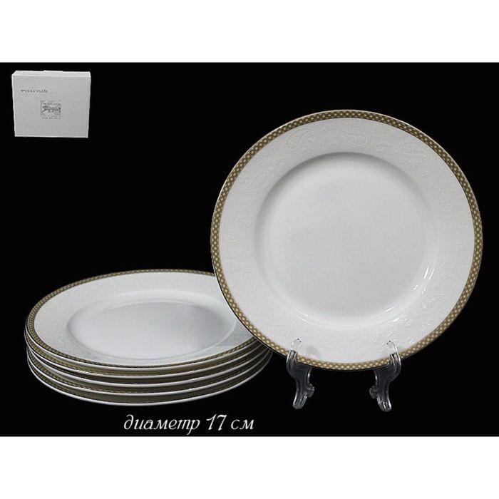Набор Galaxy Gold, 6 тарелок, в подарочной упаковке
